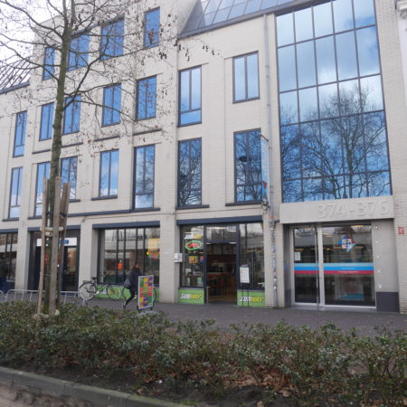 Horecaruimte Spoorlaan 372 Tilburg